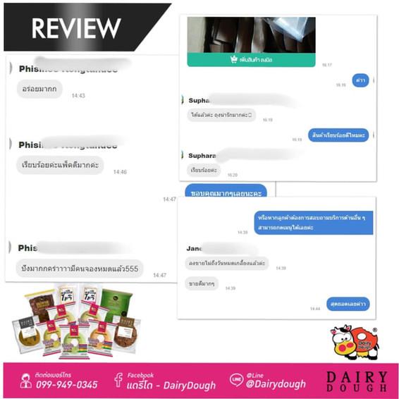 Review-dairydough (9).jpg