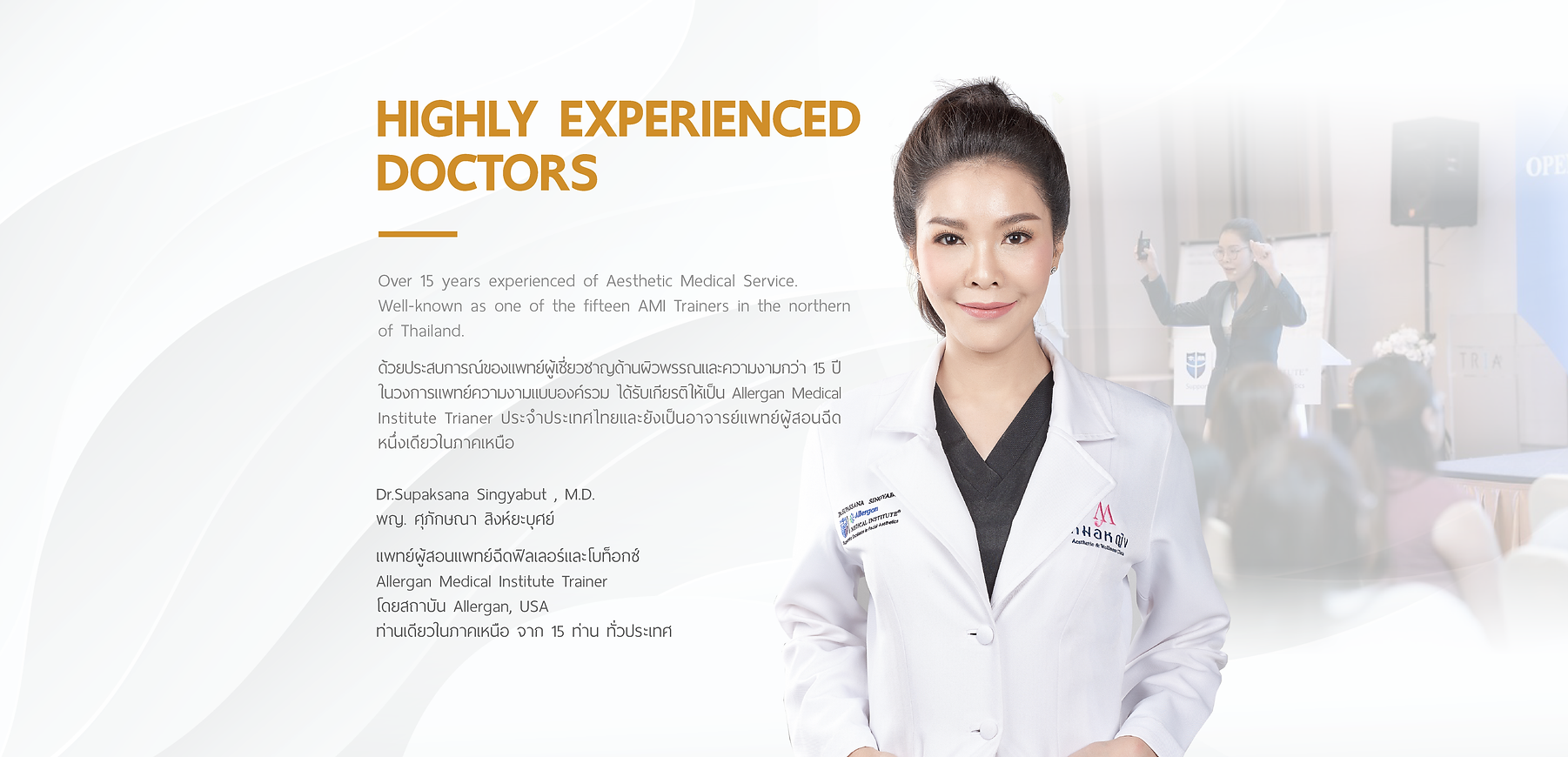 WEB_Doctor_BANNER_4080x1970_240463.png