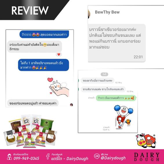 Review-dairydough (22).jpg