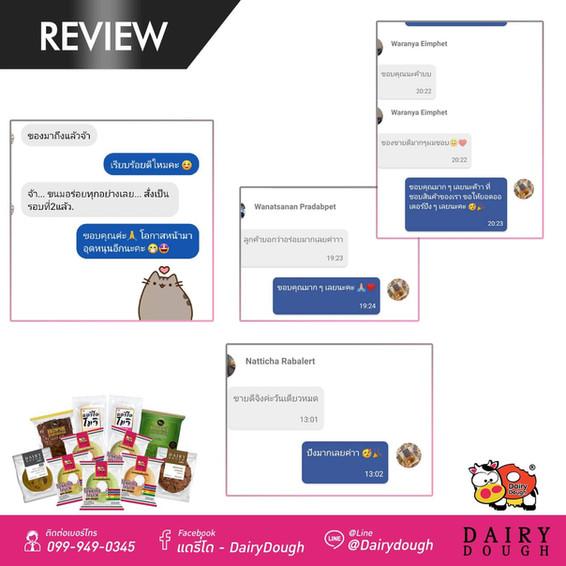 Review-dairydough (1).jpg