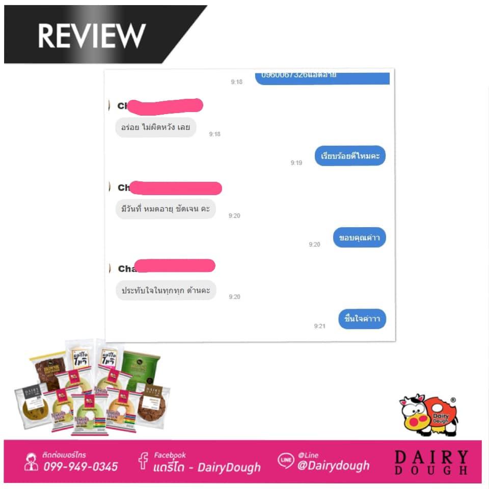 Review-dairydough (11).jpg