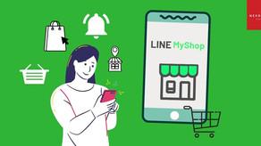 LINE MyShop นี้ก็นับได้ว่าเป็นอีกหนึ่งช่องทางในการช่วยสร้างธุรกิจให้เข้าถึงกลุ่มลูกค้าได้ง่ายขึ้น