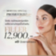 Promotion Filler 12,900 Morying Clinic