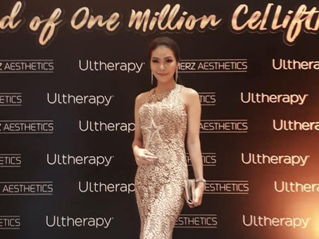 Ultherapy Morying Clinic 2017