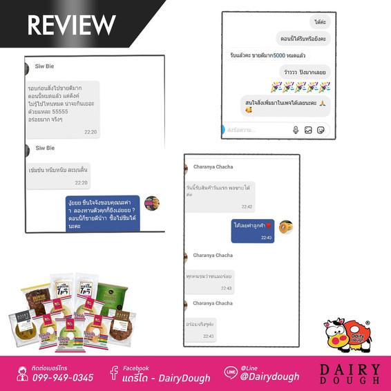 Review-dairydough (4).jpg
