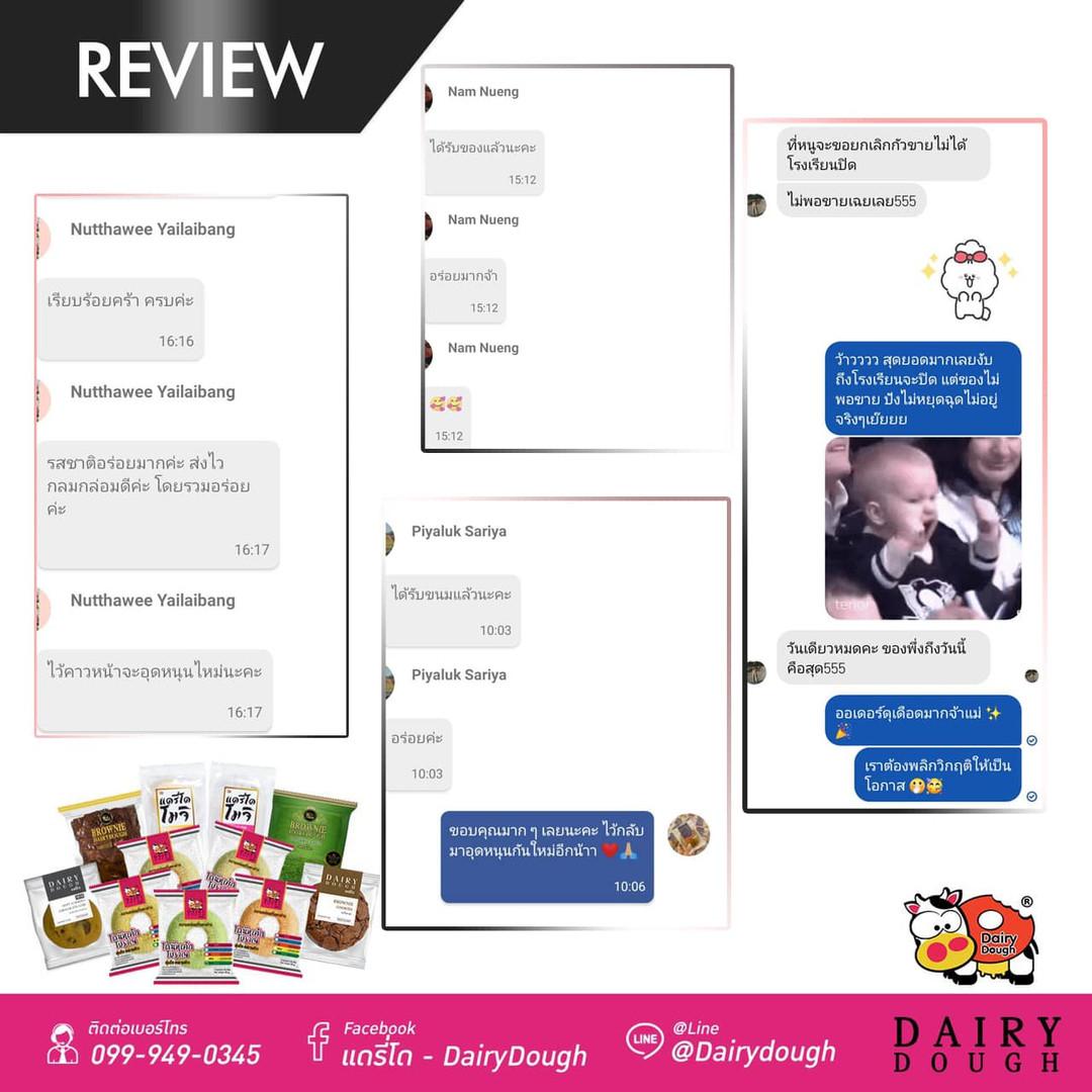 Review-dairydough (3).jpg