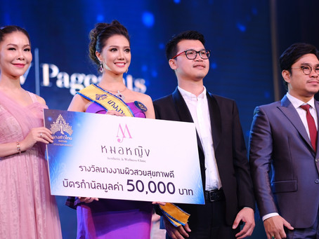 MORYING CLNIC @ Miss Thailand 2019