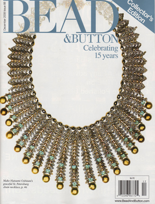 Bead &Button Dec 2008