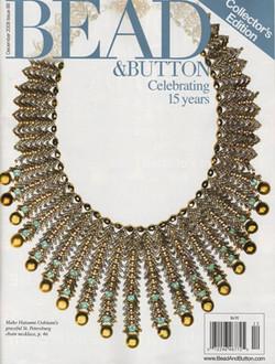 Bead &Button Dec 2008