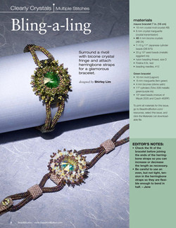 Bling-a-ling