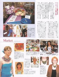 Article on B&B Show 2006 and Bead Dreams