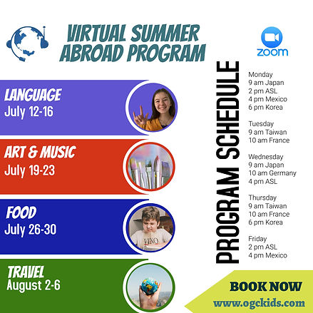 OGC Virtual Study Abroad Program - Flyer