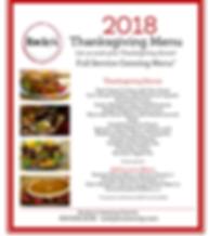 2018 Thanksgiving menu Rocky1-01.png
