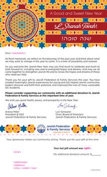 2018 Rosh Hashanah Campaign Letter Gave
