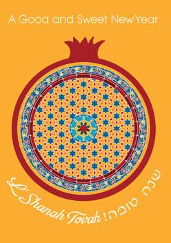 Rosh Hashanah 2018 Cards-1_edited.jpg
