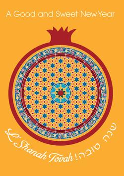 Rosh Hashanah 2018 Cards