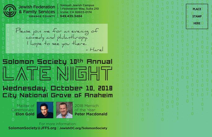 Late Night 2018 invite 1-2.jpg