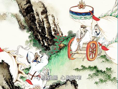 【三國英雄 2 】曹操的假新聞!曹操的歷史形象是如何演變的? (視頻)