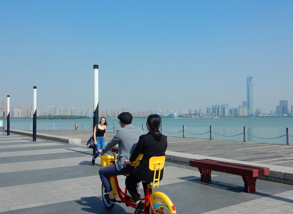 Suzhou Lake