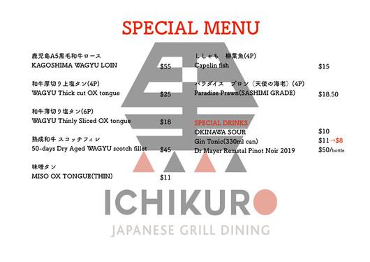 Special menu ichikuro