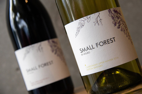 Small Forest wine
