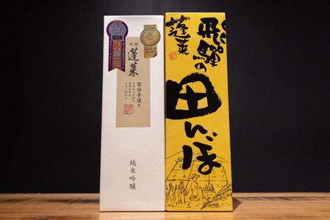 HOURAI GIFU(渡辺酒造)