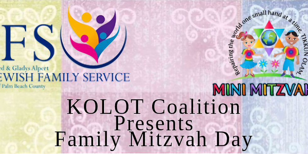 2nd Annual Teddy Bear Care's Project-Family Mitzvah Day