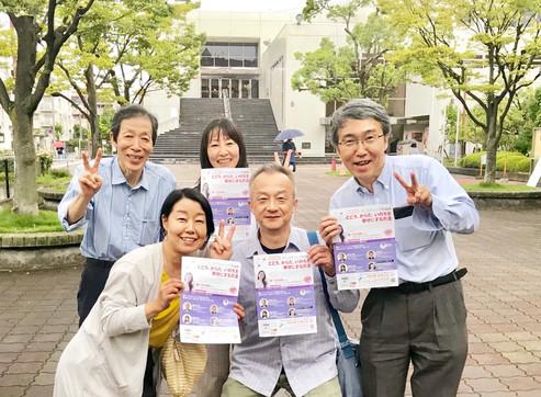 幸せになるためにわたしたちができること。ホリスティックシンポジウム、開催します!