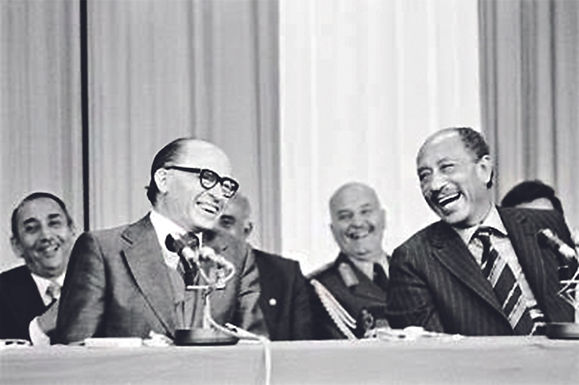 Begin-Sadat