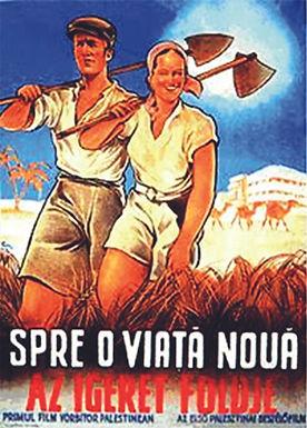 Poster Rumänien