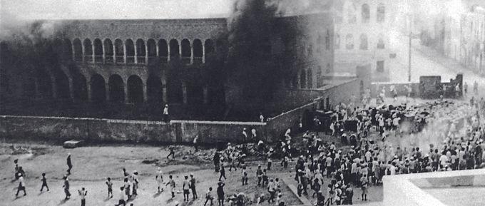 Jüdisches Zentrum Aden