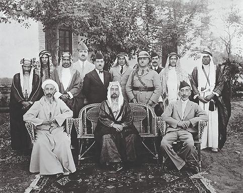 Emir Familie
