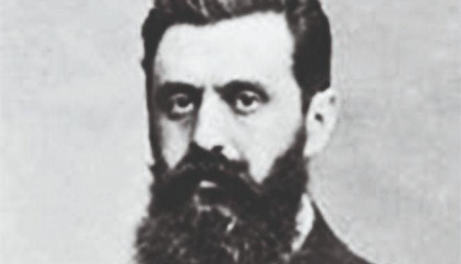 """Theodor Herzl, """"Der Judenstaat"""", 1896."""