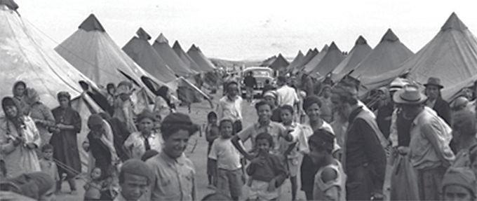 Aufnahmelager Alijah