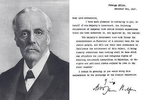 044 Balfour_portrait_and_declaration.JPG