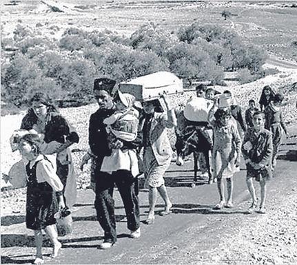 Arabische Flüchtlinge