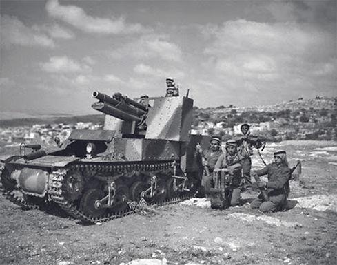 Jordanisches Sturmgeschütz