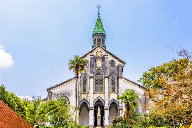 basilique 26 martyrs du japon Nagasaki