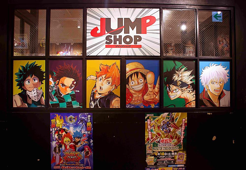 Jump shop Yokohama