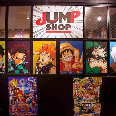 Des exclusivités au Jump Shop !
