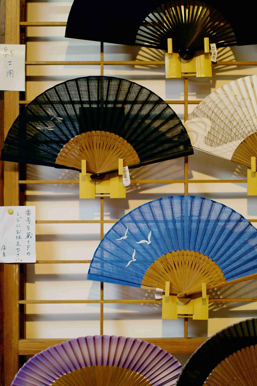 éventail japonais boshu