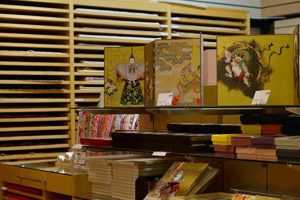 papier washi japonais décoration