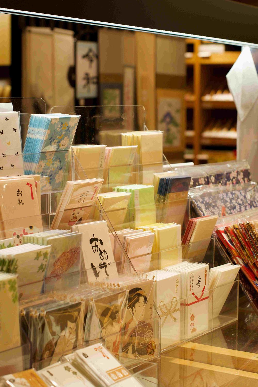papier washi papeterie tokyo