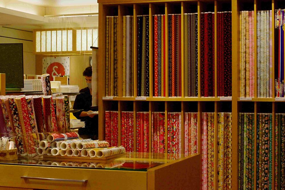 papier washi japon