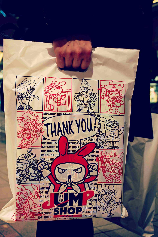 boutique Jump shop Yokohama
