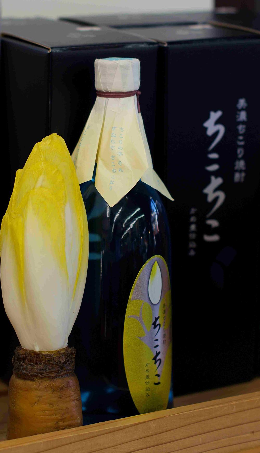 shochu alcool japonais endive liqueur japon box