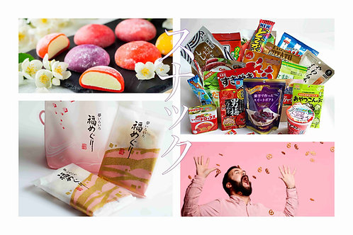 box snack japonais Japanese snack box
