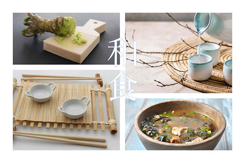 box japon cuisine Japan kitchen box