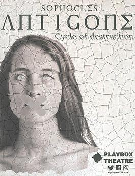 Antigone final.jpg