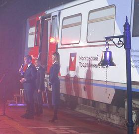 Поезд Калинин Фурсин 3 24.12.2019.JPG